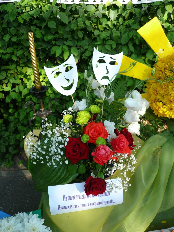 Волгодонск выставка цветов фото